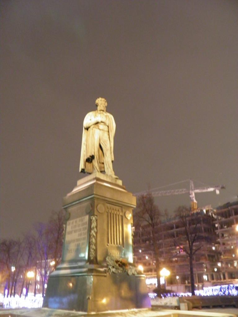 Το άγαλμα του Πούσκιν