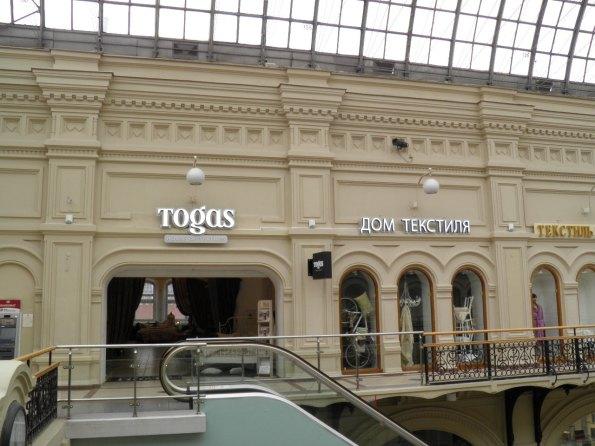 Togas  .Ελληνας,που θεωρείται η καλύτερη εταιρεία στο textile.Εδώ ,είναι το κατάστημα του στο υπερπολυτελεστατο GUM .