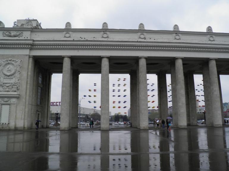 Η είσοδος του Gorky park