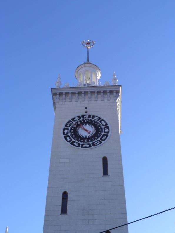 Το ρολόι στον κεντρικό σιδηροδρομικό σταθμό .