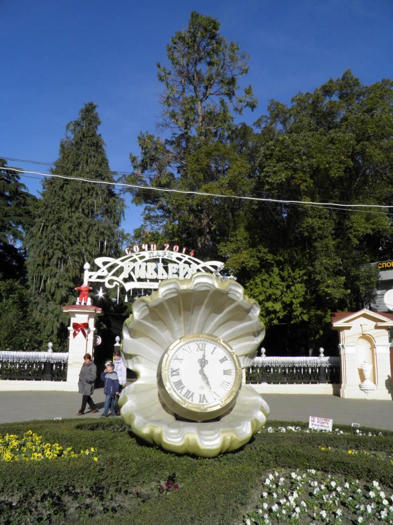 Η είσοδος του Riviera park