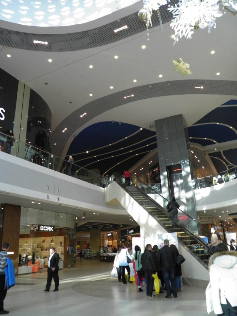 το εμπορικό κέντρο More mall