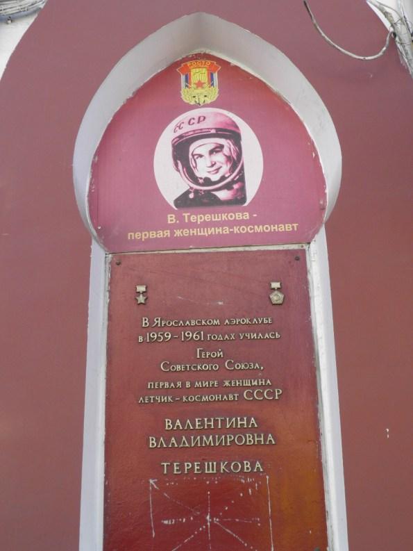 Στην αεριναυτικη λεσχη του Γιαροσλαβ ,φοιτησε η πρώτη γυναίκα κοσμοναύτης .Βαλεντινα Τερεσκαβα