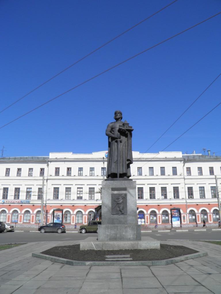 Yaroslav ο σοφός ,ιδρυτής της πόλης.
