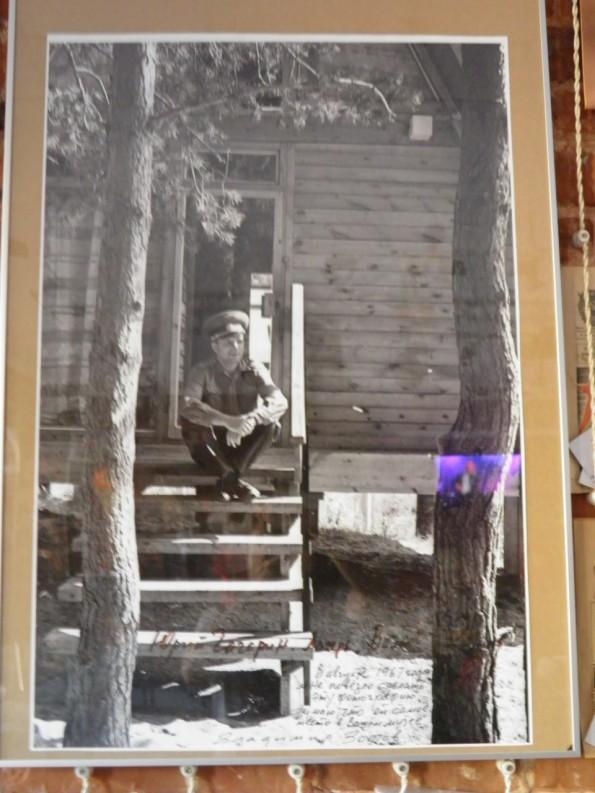 ιδιοχειρο αυτογραφο του Γκαγκαριν